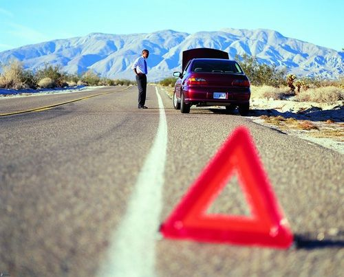 повреда на автомобила на пътя