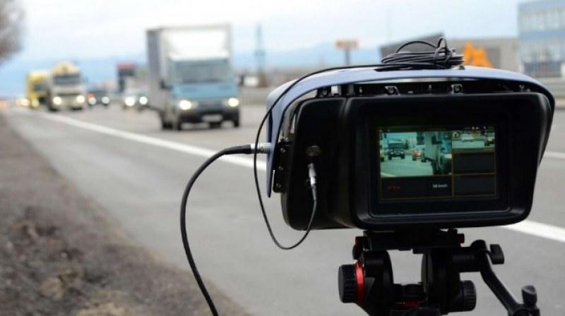 Камери по пътищата