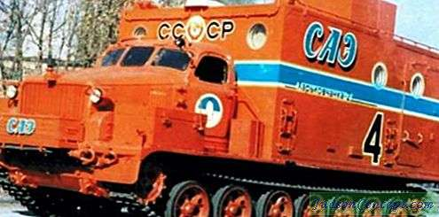 тежък артилерийски трактор